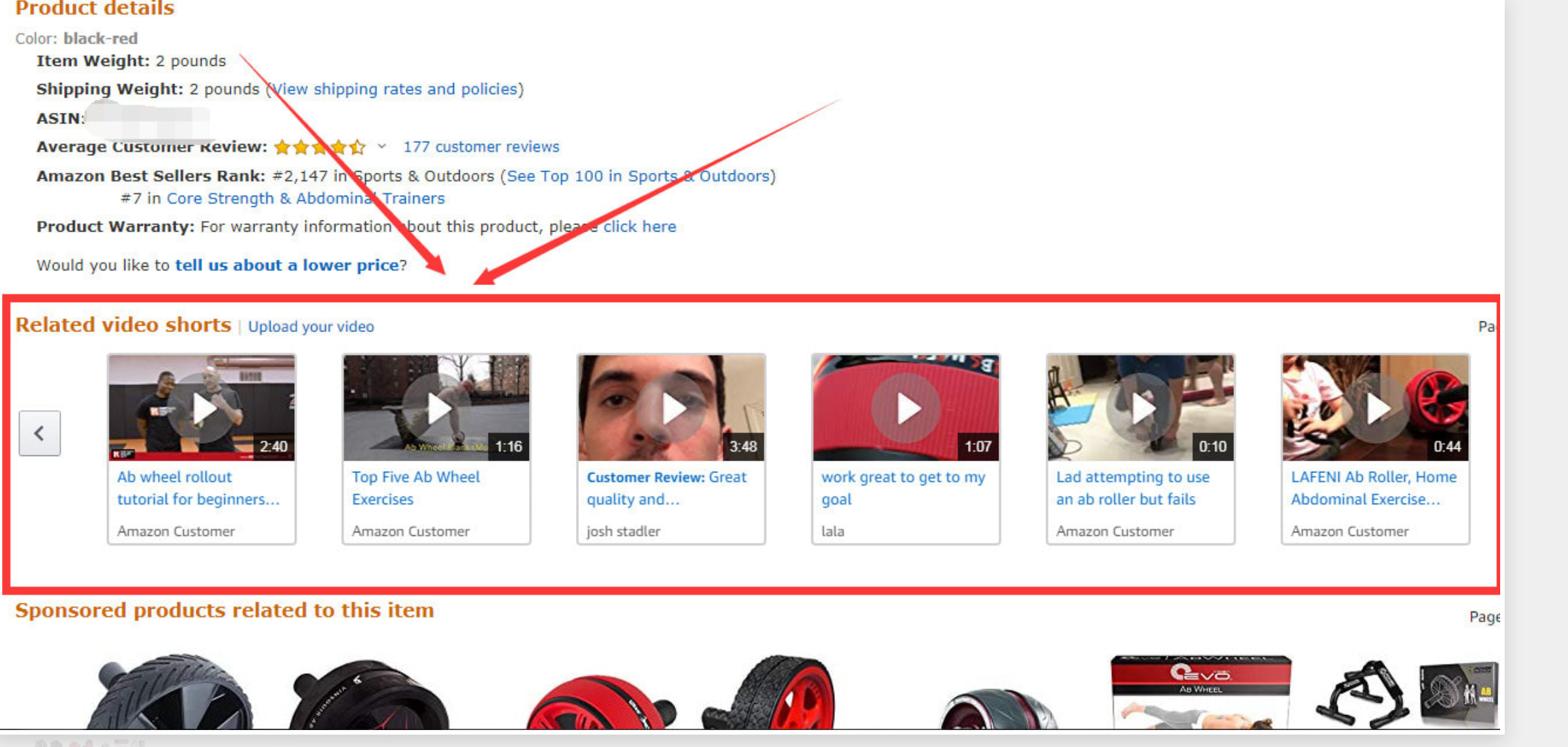 Amazon Upload Add Related Short Video to your Amazon Product Listing