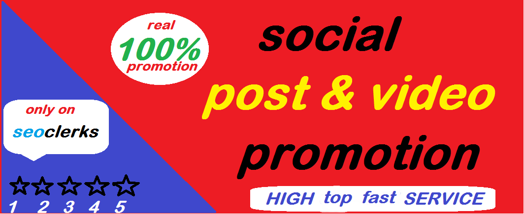 HQ and Instant Post Video Promotion Fast Delivery