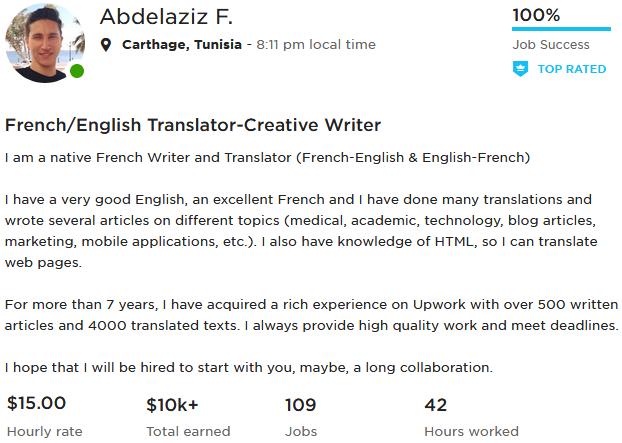 English < -> French Translation