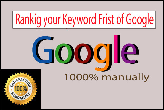 I will manually Frist page of google