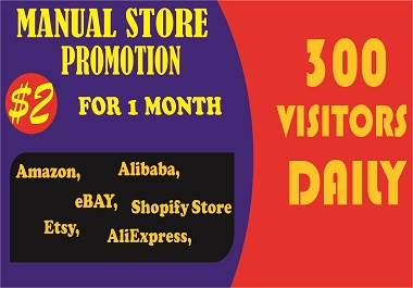 manually do promote your store expertly
