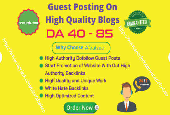 I will provide guest post on high quality blog da 85