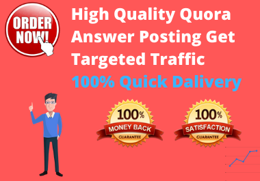 5 High quality Quora Answer for Promote your website