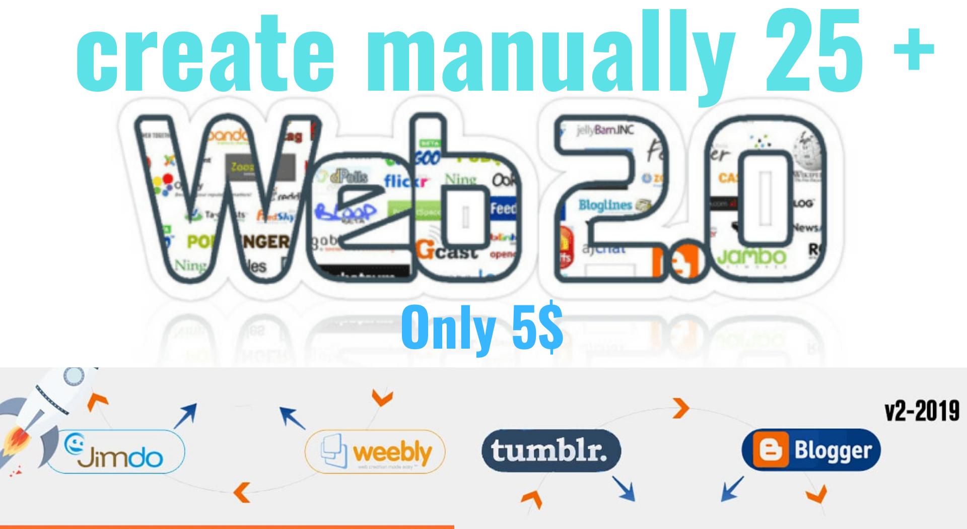 create manually 25 Web2.0 Blog