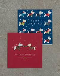 Am a professional christmas cards designer