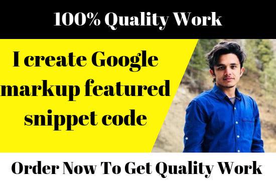 I will put Google schema markup on your website