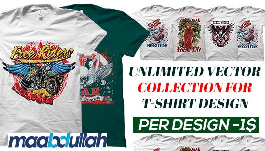 Unlimited t shirt design vector