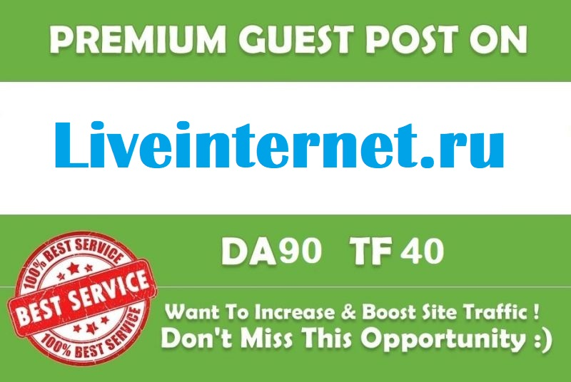 Guest Post On Liveinternet. ru DA93