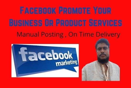 Promote Your Website Business or Product 5 million people in the world.