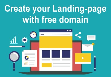 Create your Landing-page with free domain