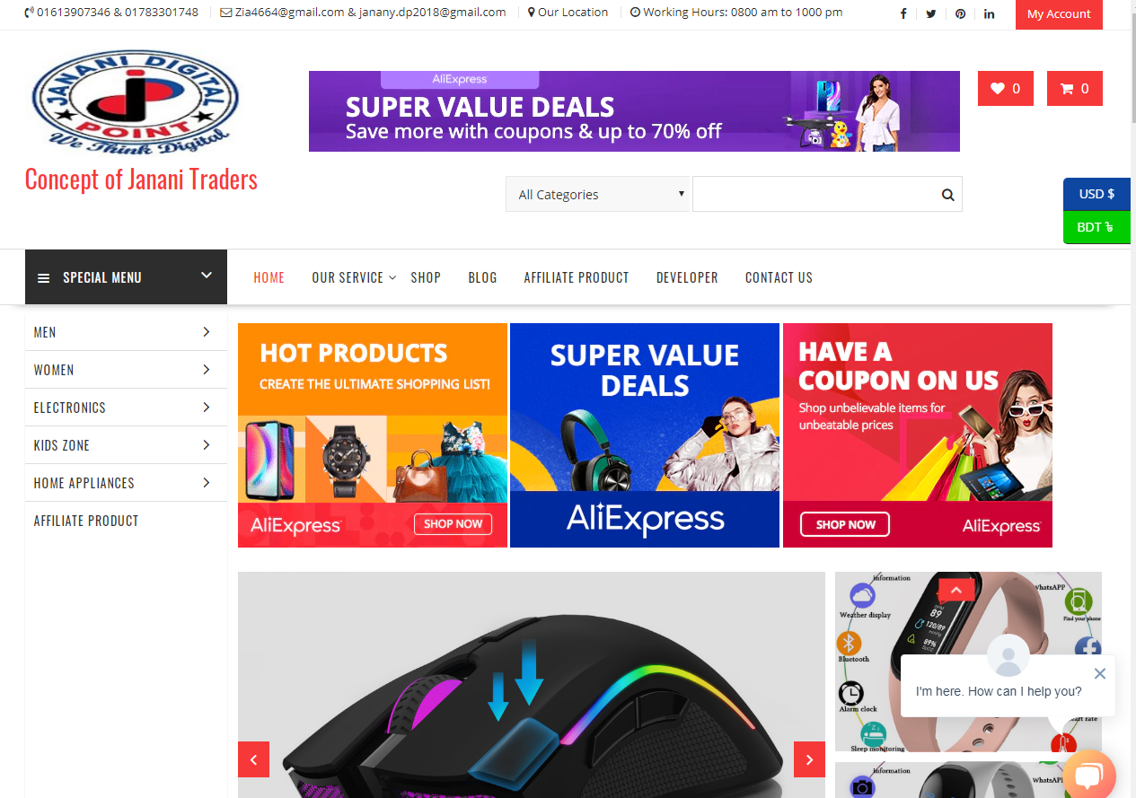 I will create a wordpress Ecommerce website and do bug fixing