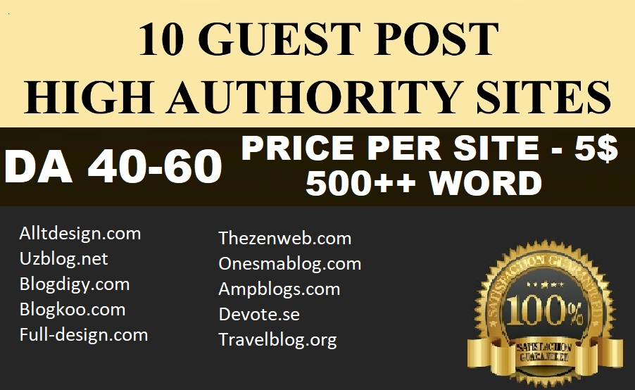 Cheap Offer - Write And Publish 10X Guest High Authority Sites