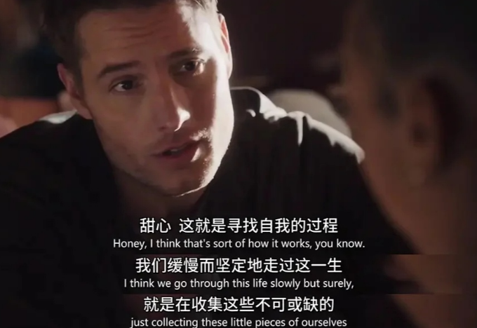 I will provide professionally add chinese subtitles captions to video