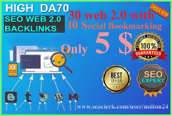 I will create 30 HQ web 2 0 SEO Backlinks with 10 social backlinks Free