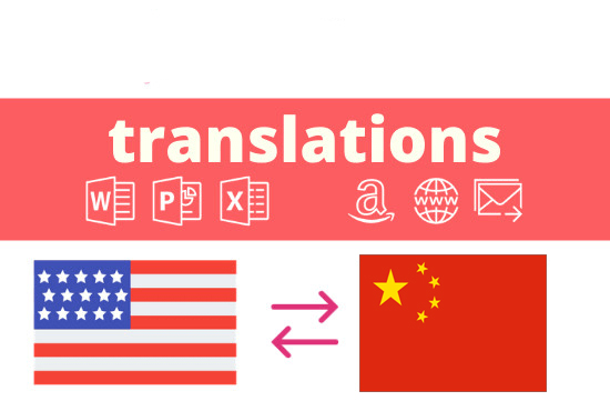 I will provide Chinese business and market translation