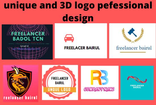 Expert 3D, unique logo design professional