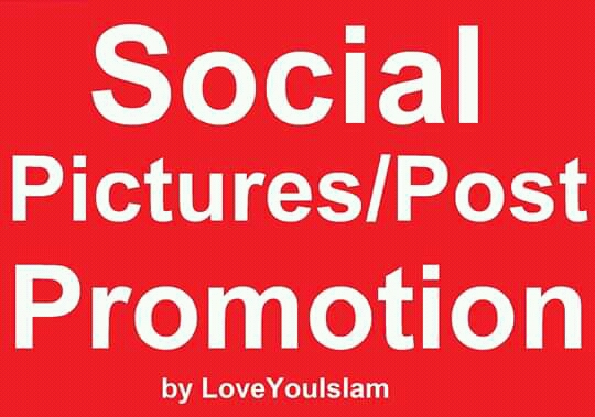 Add Social Pictures or Post Promotion Marketing