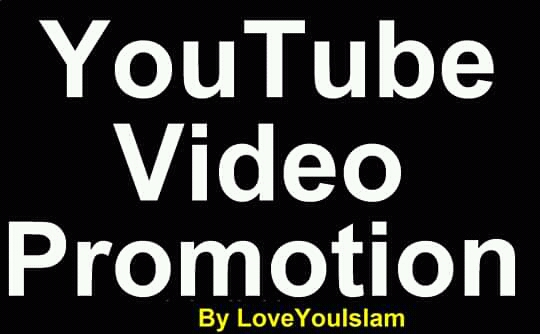 Get YouTube High Quality Video And Social Networks Promotion Marketing