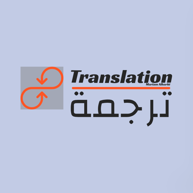 I will translate Arabic to English or English to Arabic.