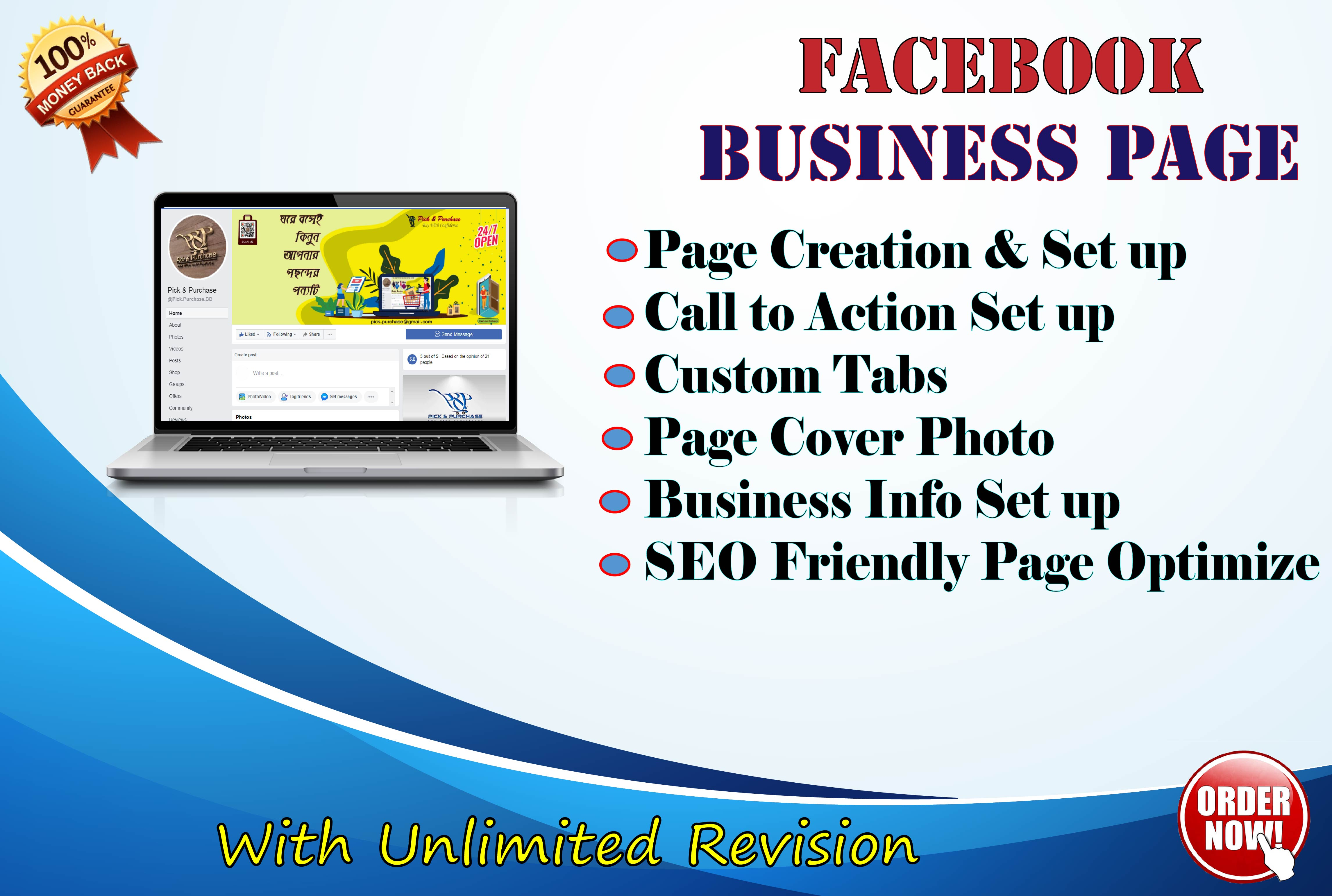 Design and create a Facebook business page