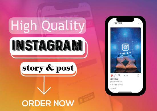 I will make instagram post design