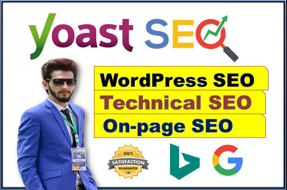 Wordpress yoast SEO on page with schema markup