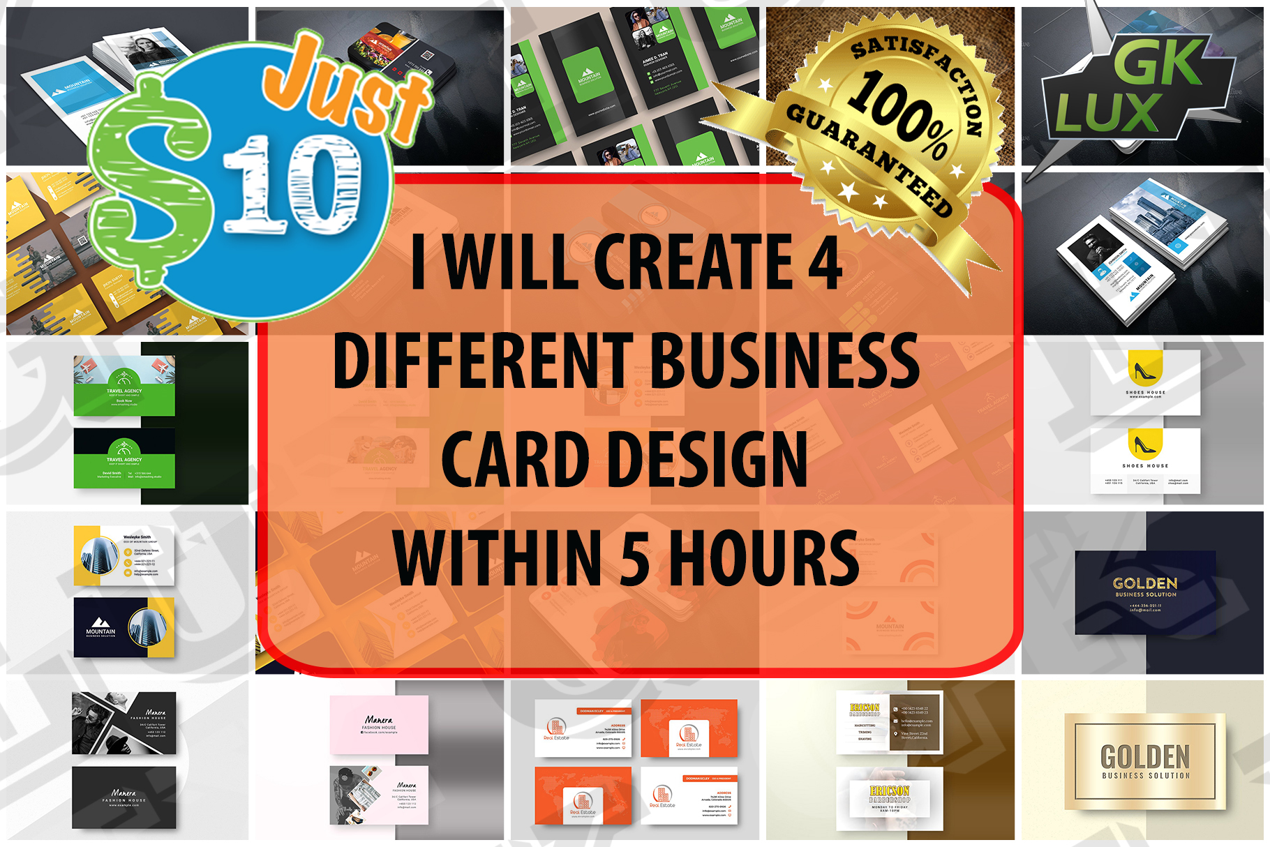 I Will create 4 different business card design within 5 hours