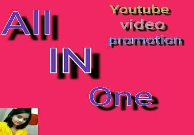 All in one YouTube video promotion