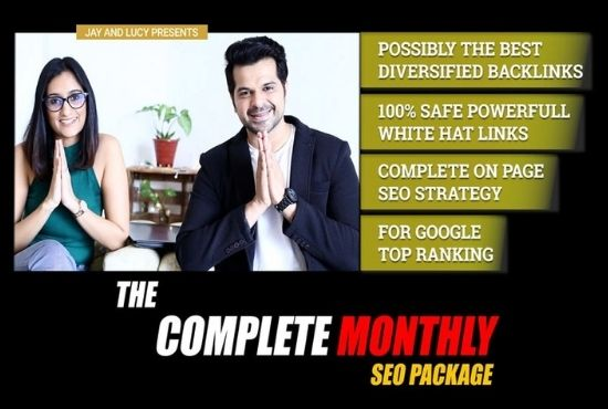INTRODUCING COMPLETE MONTHLY SEO PACKAGE WITH ULTIMATE LINK BUILDING