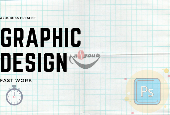 I Will Design Logo For Your brand in 24 Hours
