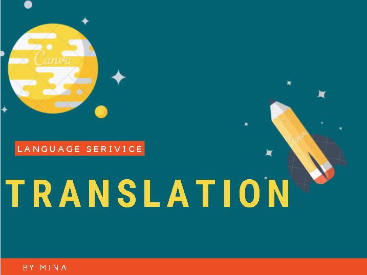 I will translate any text to English Arabic Spanish French