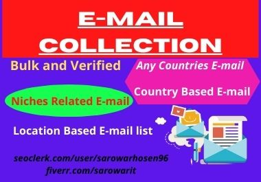 I will give 2000 verified email collection