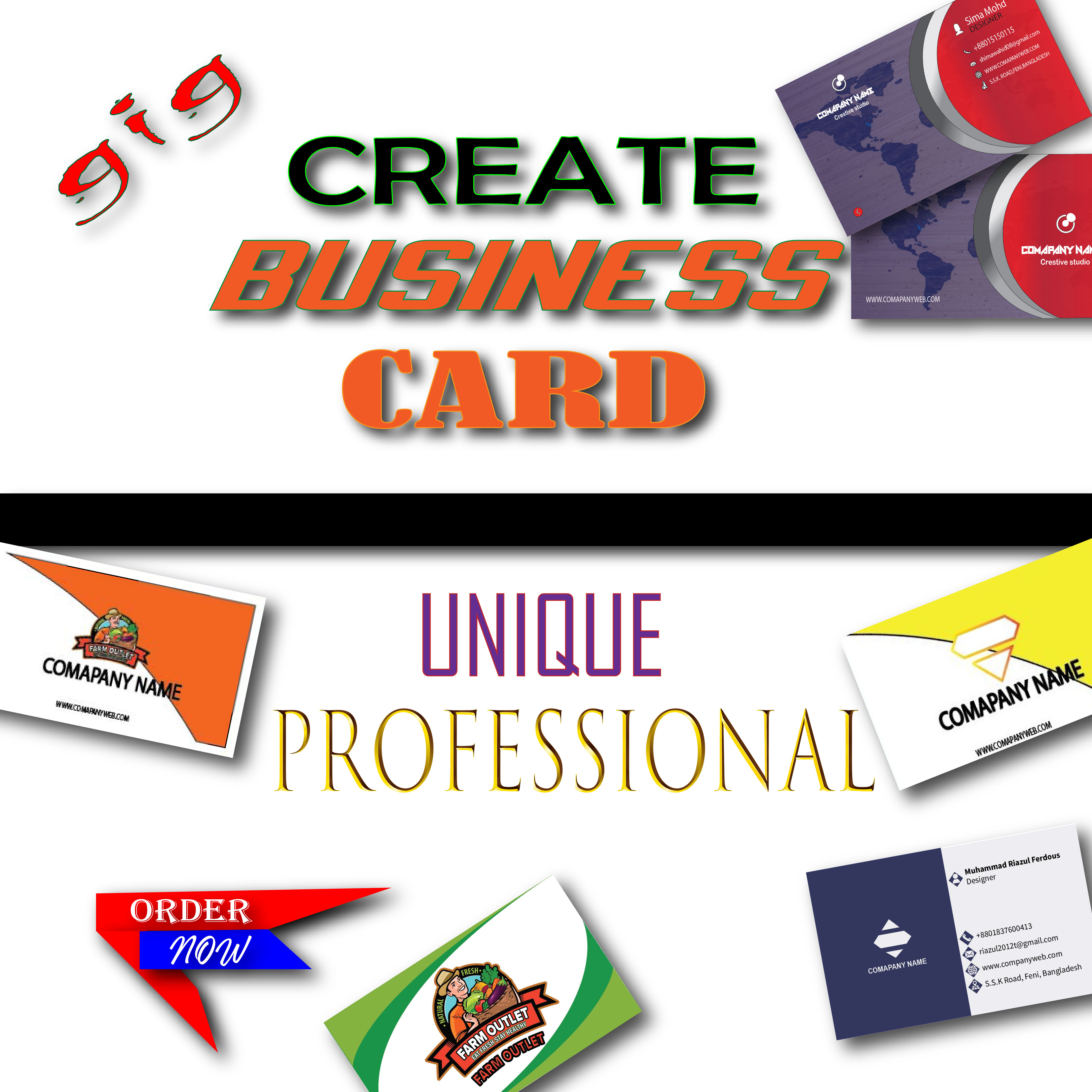 I will do business card design will be unique professional