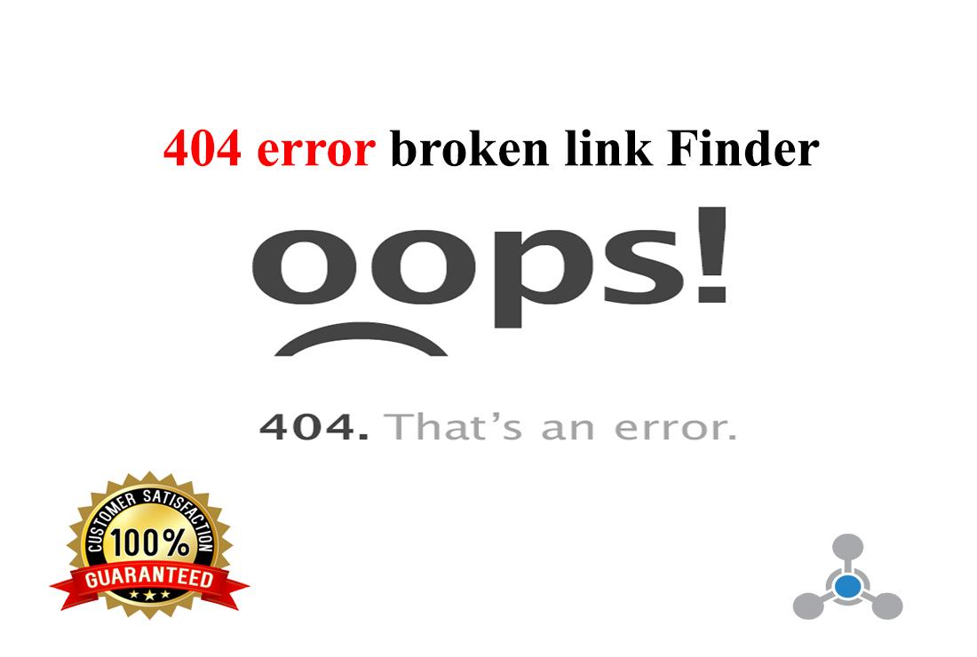 fix broken link and 404 error any website