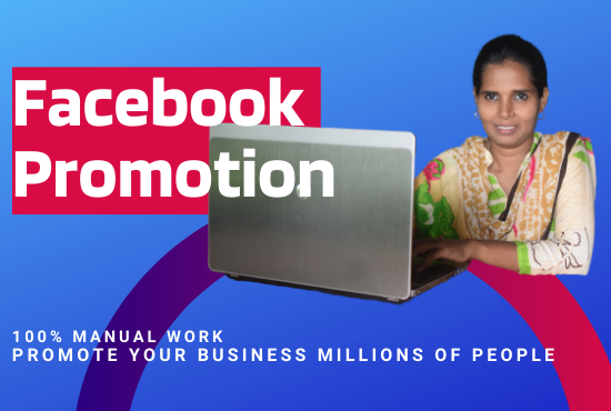 I will promote your business on Facebook