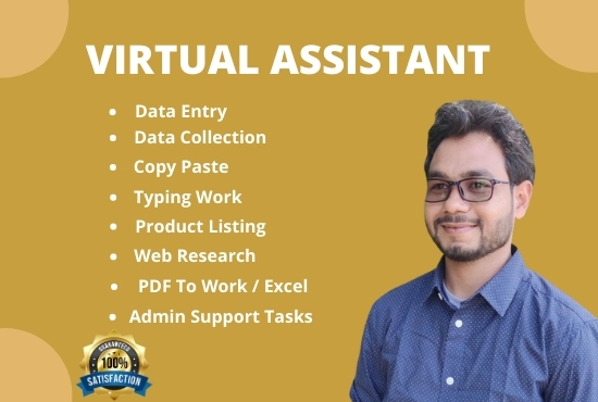 do data entry,  data scraping,  copy paste jobs,  typing work