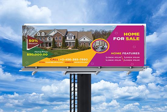 I will create print ready billboard design within 24hr