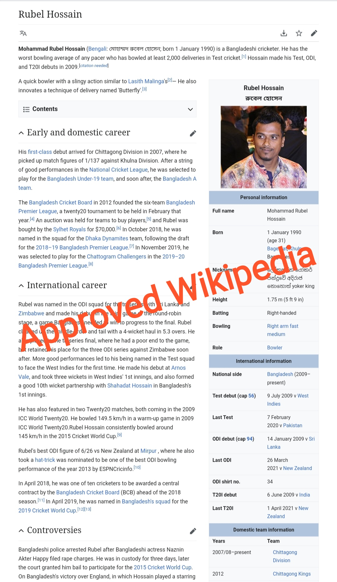 Wikipedia page coding for new page and editing for existing page.