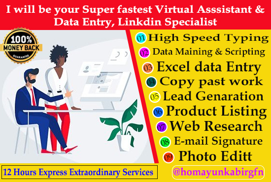 I will be your diligent virtual assistant