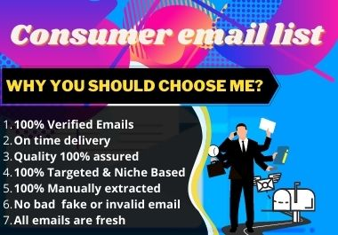 I will provide 5k consumer email list