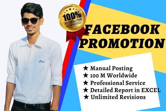 I will promote your Product or Business to targeted people in 20 Groups