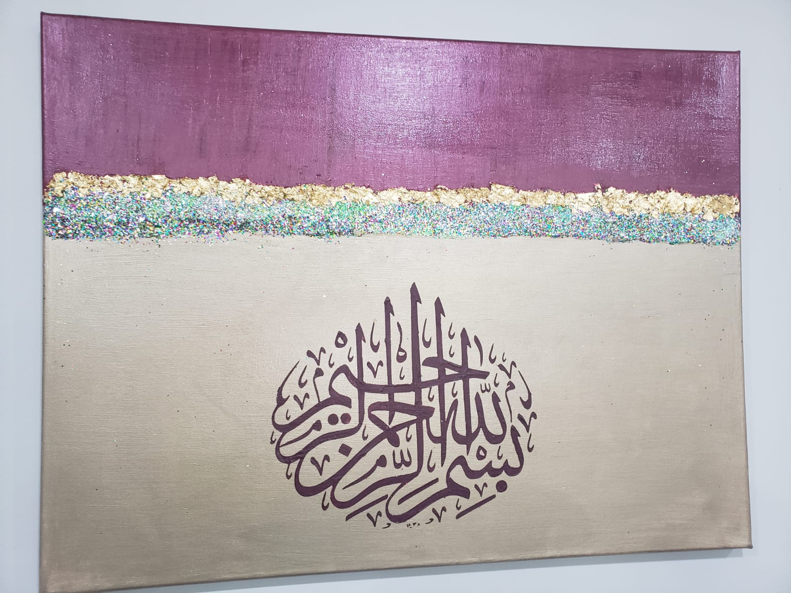 Arabic Quranic Bismillah canvas painting Calligraphy with Red and gold painting gift for him/her w