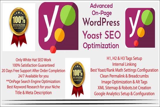 5 pages advanced yosta onpage SEO wordpress optimization