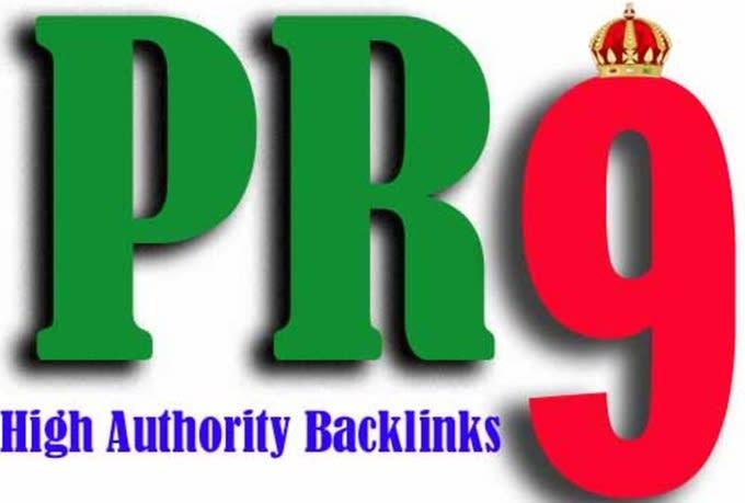 100 PR7 to PR9 backlinks for 2020 google rankings