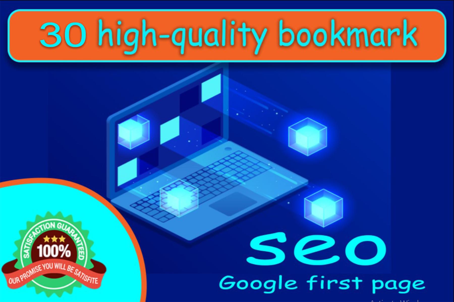 High quality 30 bookmark backlinks post