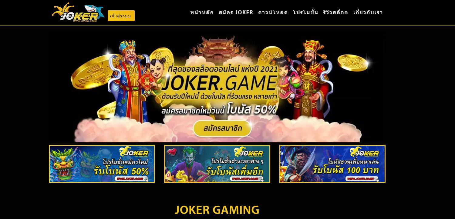 PBN - 100 JUDI BOLA,  CASINO,  POKER,  GAMBLING,  PBNs Post Boost Website Ranking Highly Recommended