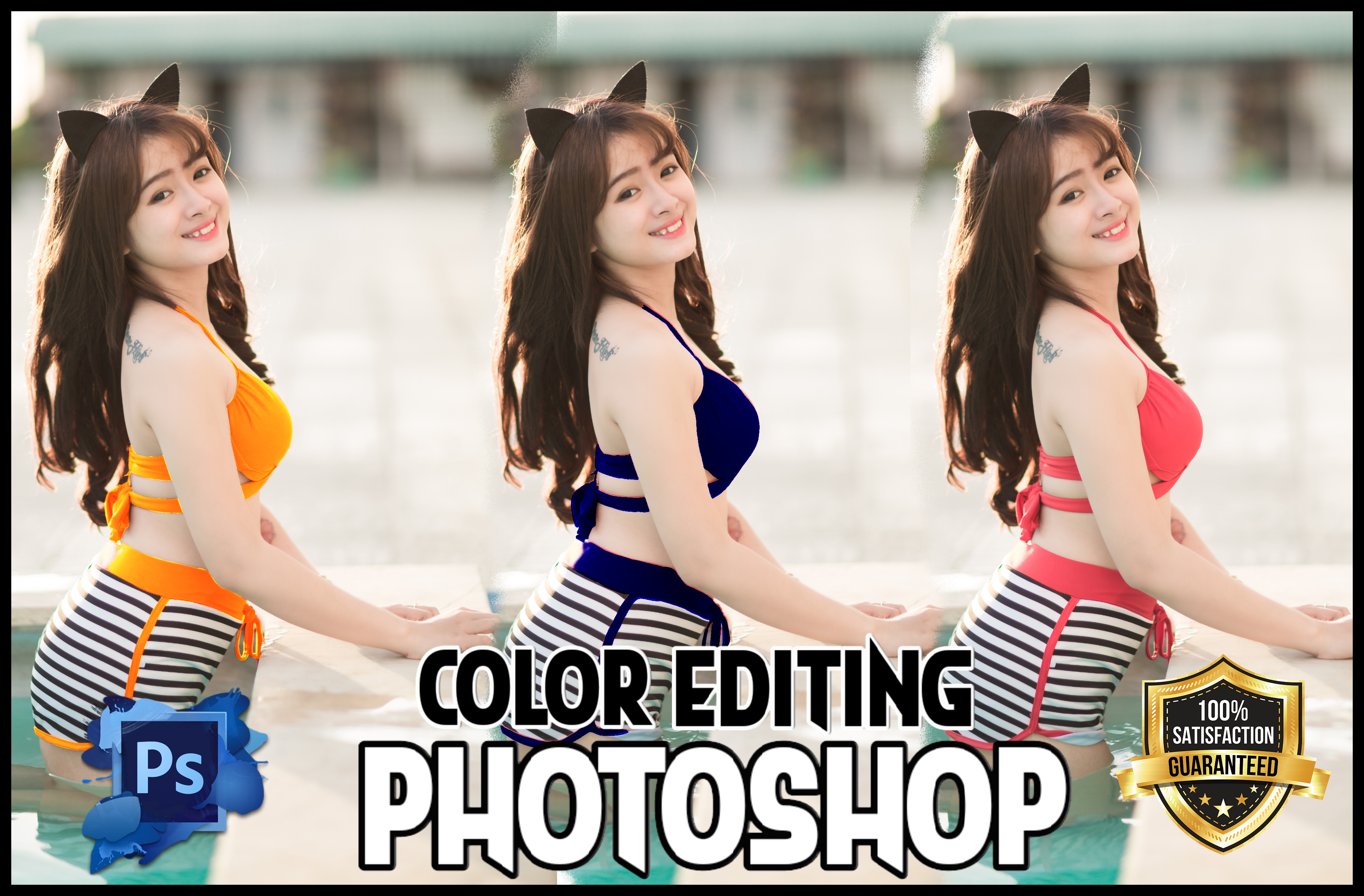 I will change any T-shirt/dress color within 24 hours