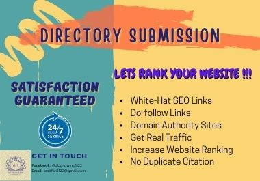 I will improve page rank as well as site rank by Directory Submission