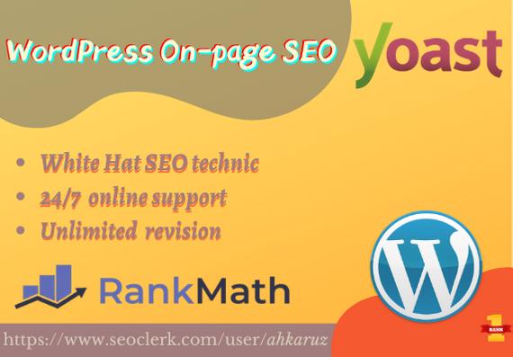 I will do wordpress yoast/rank math SEO optimization for ranking your website