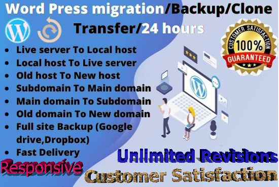 I will backup and clone,  migrate transfer your wordpress website to new hosting in few hours